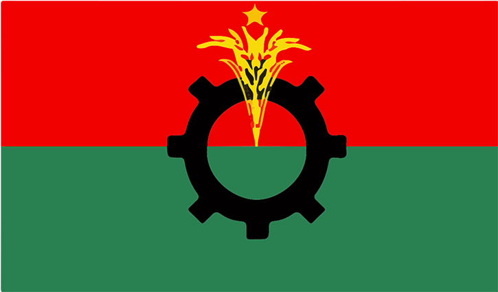 BNP's emergency press conference Saturday